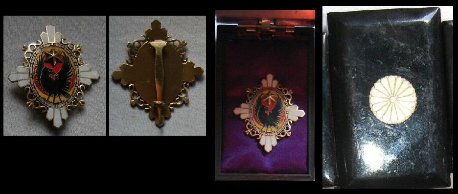 Le badge du corbeau à trois pattes de la société d'entraide au soldat WWII : Uuu10