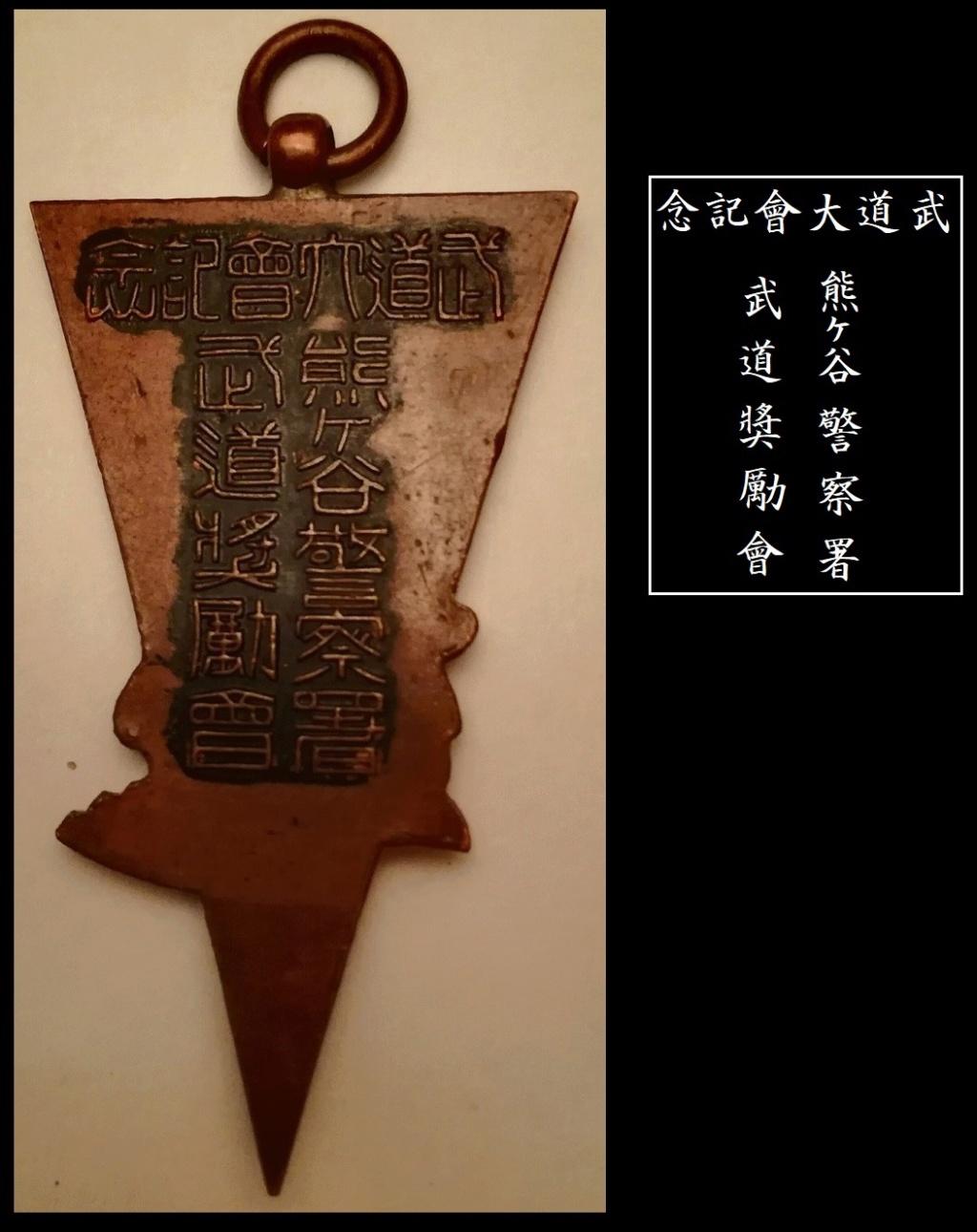 Badge concours de Kendo 1921 Yiasa10