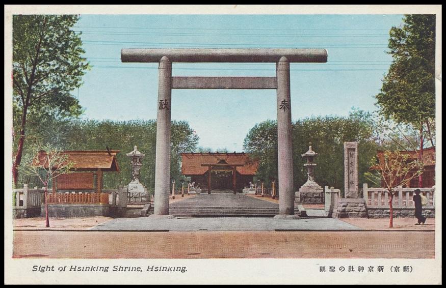 La médaille commémorative de l'érection du 1er temple Shintoïste en Manchourie  Yii_iy10
