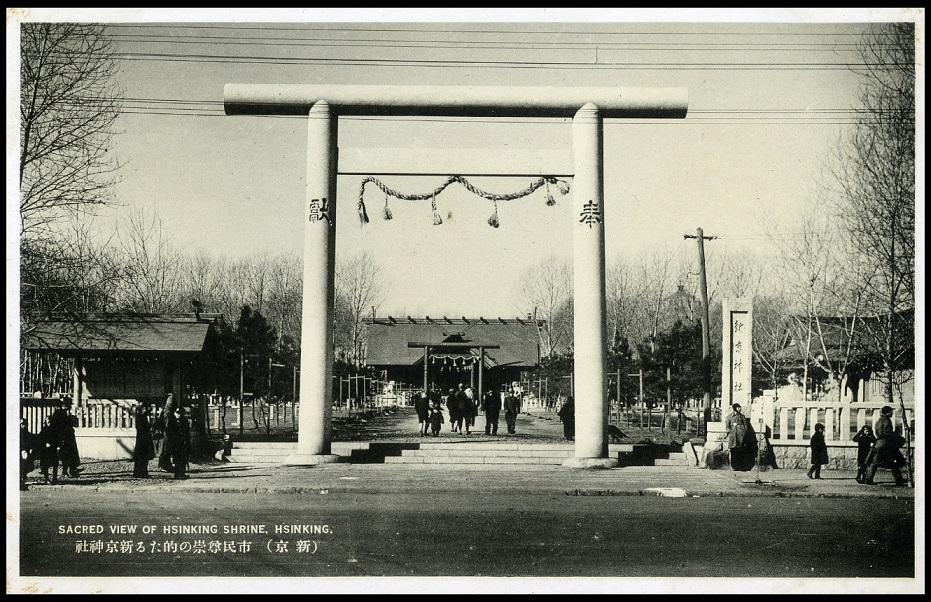La médaille commémorative de l'érection du 1er temple Shintoïste en Manchourie  Yii_iy11