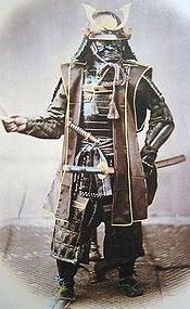 Mission: Assassination Of The Daimyo Samura11