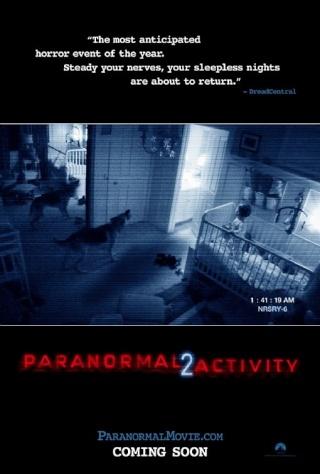Paranormal Activity 2 Parano10