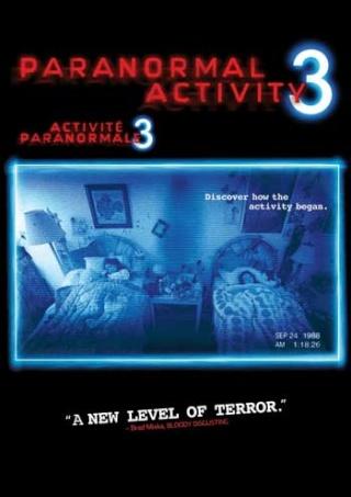 Paranormal Activity 3 Parano11
