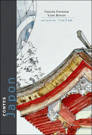 Les trésors d'Ismeralda/Prix du livre insulaire jeunesse 97829110