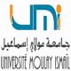 جامعة مولاي إسماعيل بمكناس: مباريات لتوظيف 28 أستاذا للتعليم العالي مساعدين. آخر أجل هو 05 نونبر 2012  62423d10
