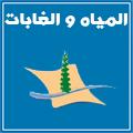 منتدى بريس المغرب - الوظيفة المغرب - الأمن الوطني - الشرطة المغربية Forets10
