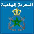 منتدى بريس المغرب - الوظيفة المغرب - الأمن الوطني - الشرطة المغربية Marine10