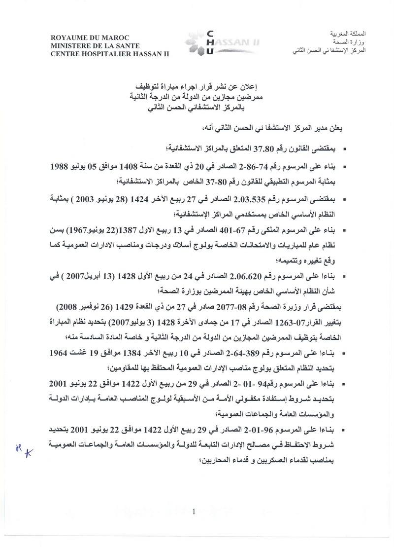 المركز الإستشفائي الحسن الثاني بفاس: مباراة لتوظيف 137 ممرضا مجازا من الدولة من الدرجة الثانية. آخر أجل هو 16 نونبر 2012  T111