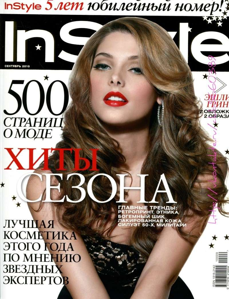 InStyle Russe (Septembre 2010) 0000yp10