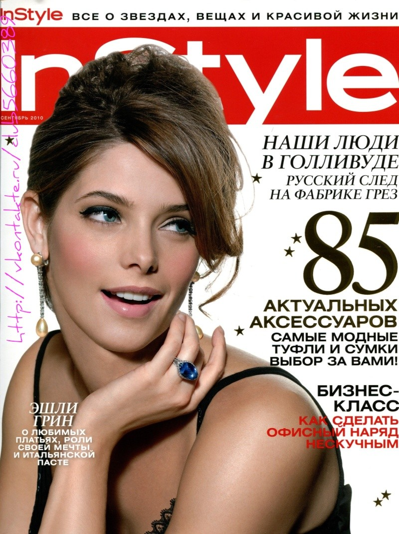 InStyle Russe (Septembre 2010) 0000zq10