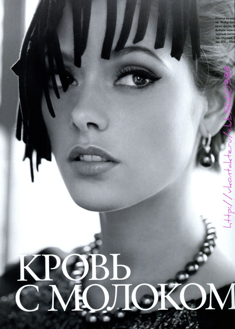 InStyle Russe (Septembre 2010) 00011y10