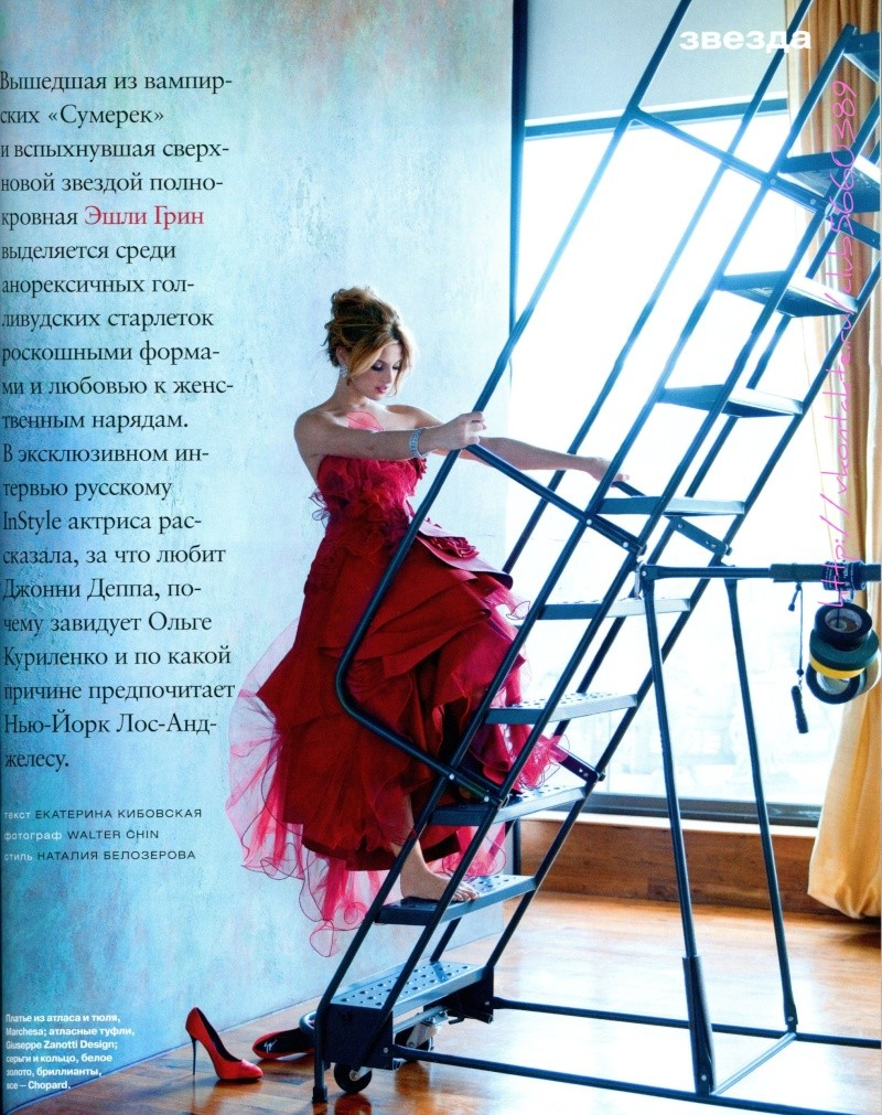 InStyle Russe (Septembre 2010) 00012210