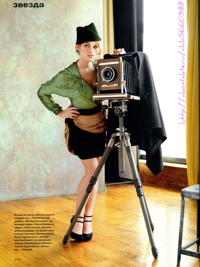 InStyle Russe (Septembre 2010) 00015h10