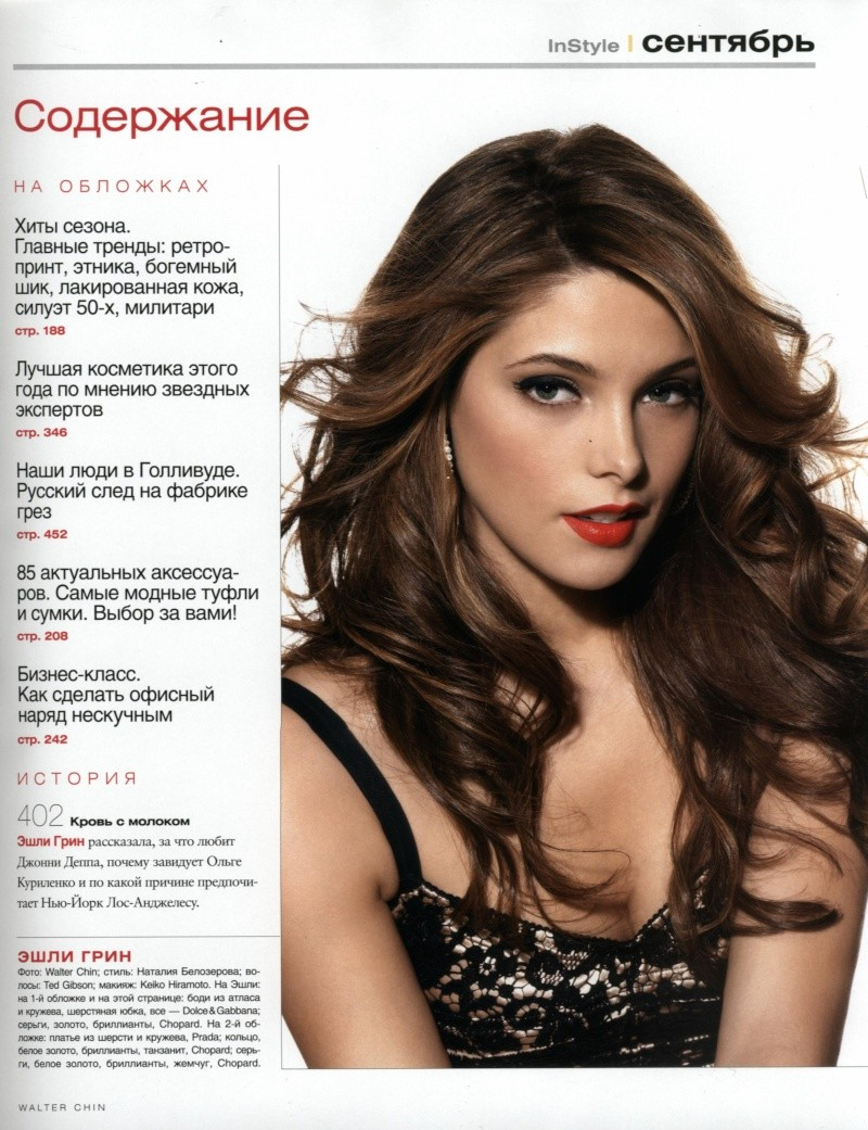 InStyle Russe (Septembre 2010) 00311