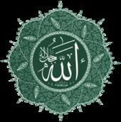 Statut de la femme dans et hors de l'islam 170px-10