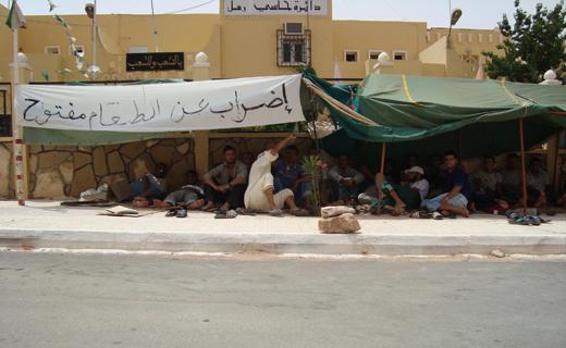 La discrimination en Algérie sur le plan d'embauche 3-n10