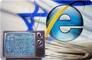 Services de renseignements et de la sécurité palestiniens Mos0b410