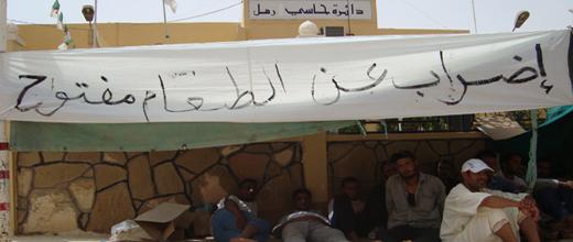 La discrimination en Algérie sur le plan d'embauche Teaser11