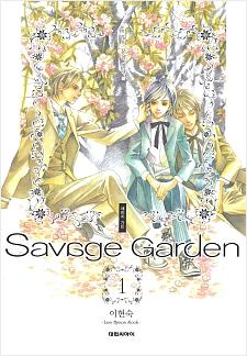 Savage garden Presen10