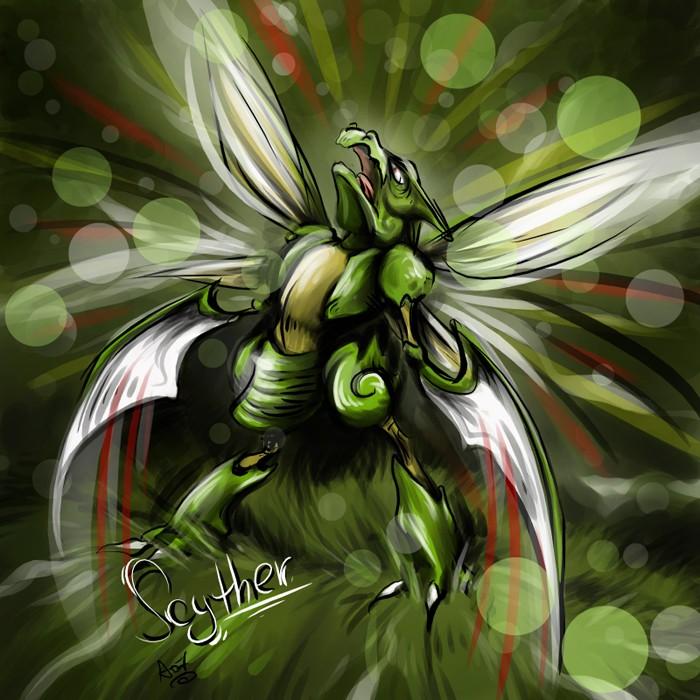 Pokemon Alt art. 12656010