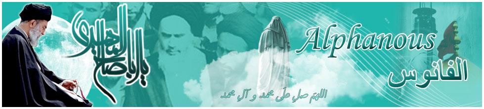 Qaem ali Muhammad