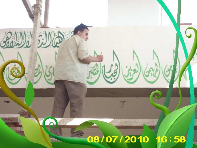 أسماء الله الحسنى ...   Img_0111
