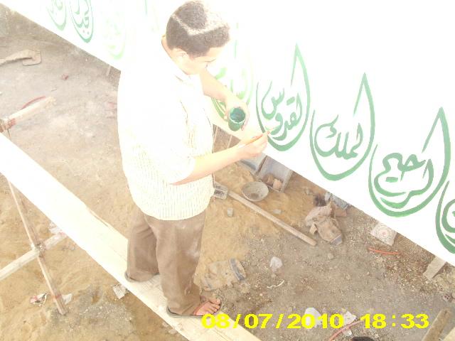 أسماء الله الحسنى ...   Img_0113