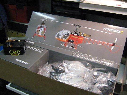 Alouette II EDF - Lama Hirobo - Page 2 Img_la10