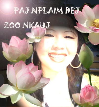 Saib Duab Hmoob cov ntxhais zoo nkauj thoob ntuj - Page 4 Dsc03410