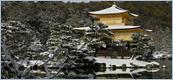 Templo Fuso