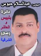 أسماء مرشحي مجلس الشعب في جميع دوائر الجمهورية2010 Ooo_ou18