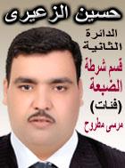 أسماء مرشحي مجلس الشعب في جميع دوائر الجمهورية2010 Oousu_17