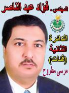 أسماء مرشحي مجلس الشعب في جميع دوائر الجمهورية2010 Uooo_o11