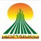 أسماء مرشحي مجلس الشعب في جميع دوائر الجمهورية2010 Uoouoo10
