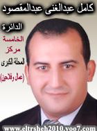 أسماء مرشحي مجلس الشعب في جميع دوائر الجمهورية2010 Uouu_o12