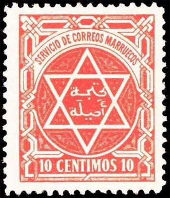 Thuban Fleet Disclosures Stamp-10