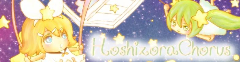 Hoshizora Chorus!