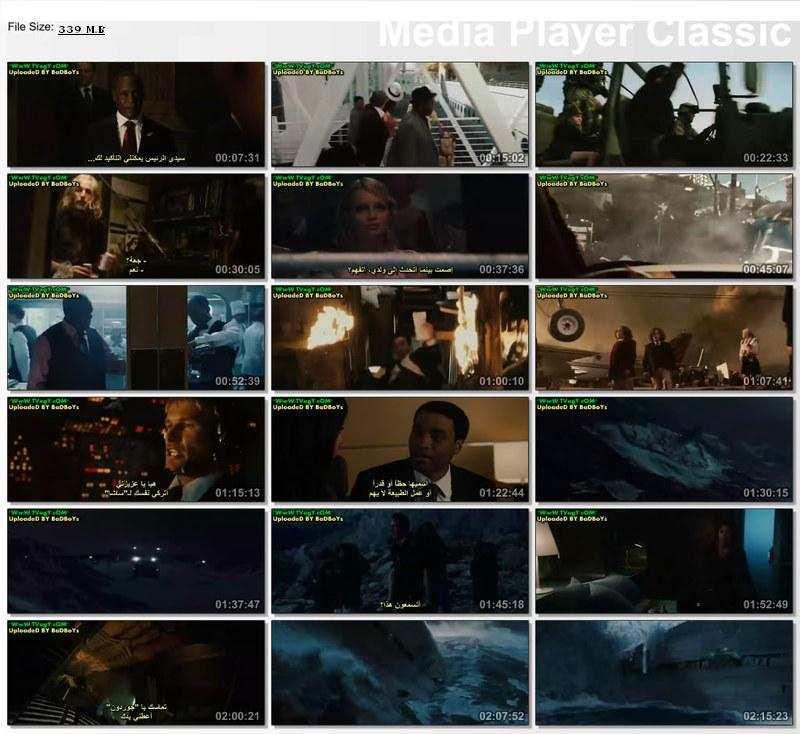 الفيلم الرهيب 2012 12295810