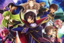 Anime, grandes clasicos Code-g10