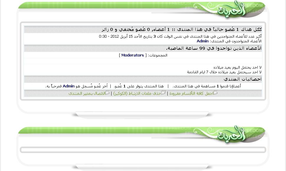 ستايل تومبيلات للثورات العربيه ستايل الحريه للدول العربيه 2012 36910