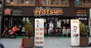 """Kim Hyun Joong """"HOTSUN"""" chicken 2010  20100511"""