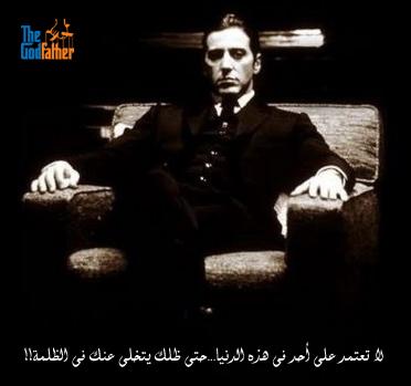 3aynat 2l wara2 The_go10