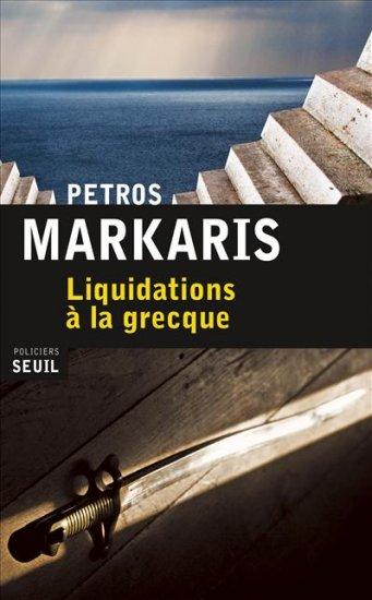 Rentrée littéraire - Page 2 Markar10