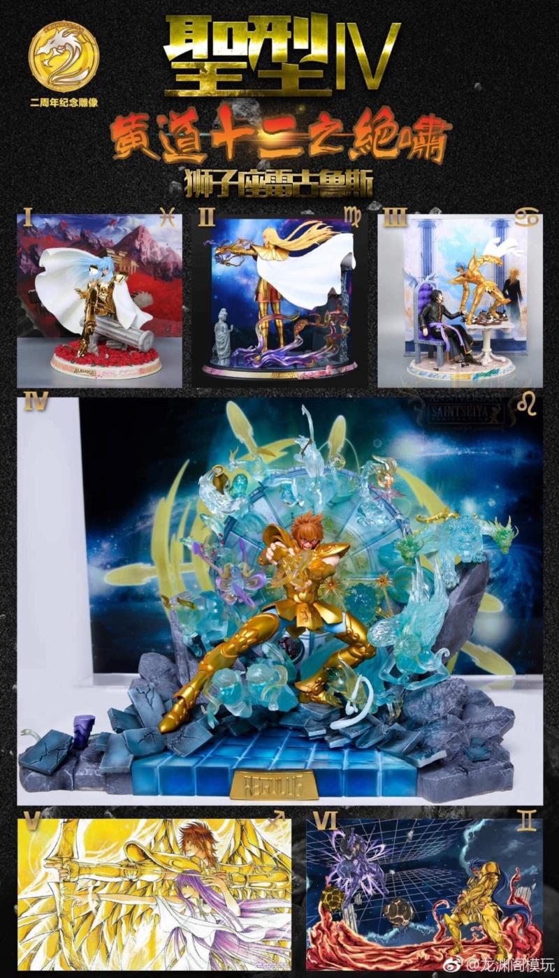 [Star Model Studio] Regulus du Lion - The Lost Canvas - Page 2 912