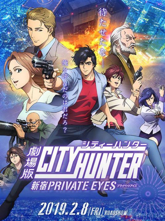 City Hunter - Nicky Larson 92e3b210