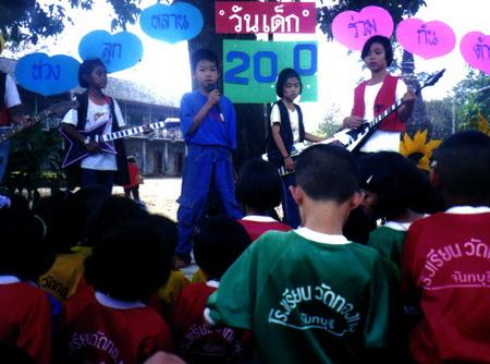 วงดนตรีครูหนองบอน Aaaaa610
