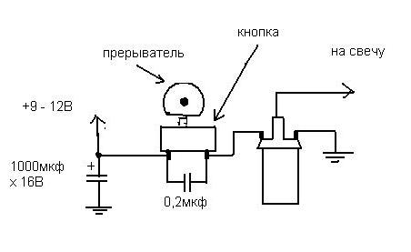 Двигатель ленуара - Страница 6 Dddddd10