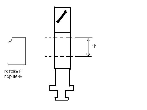 Двигатель из плунжерной пары - Страница 3 Nduddu10