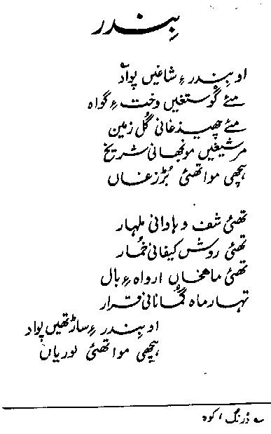 ALLAH BUKHSH BUZDAR - YOKA TAHO LAILA NAEY 0001_b20