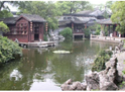 QIU Xiaolong (Chine) Captur21